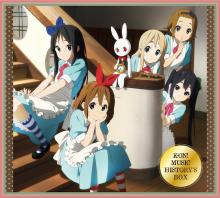 「けいおん!」、12枚組CD-BOXの収録曲(全258トラ�