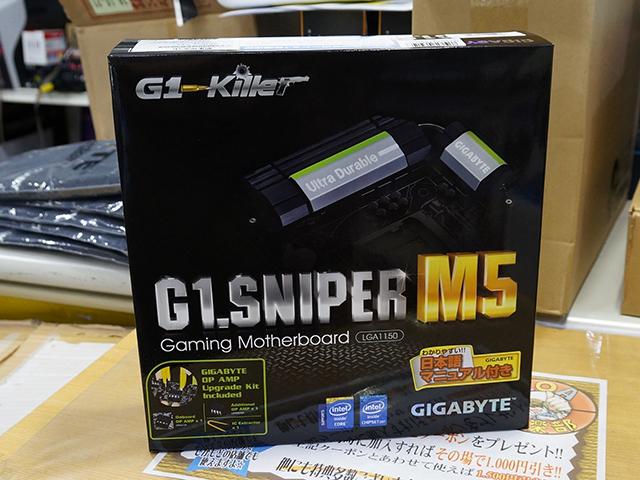 GIGABYTE「G1.Sniper M5」