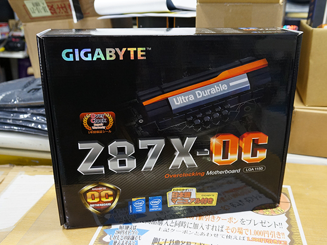 GIGABYTE「GA-Z87X-OC」