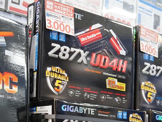 GIGABYTE「GA-Z87X-UD4H」
