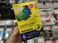 タブレットスタンド型USBハブ「U2HS-S401SBK」がエレコムから登場!