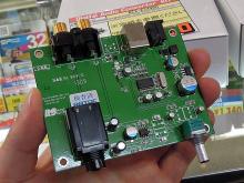 自作用のUSBオーディオキット「REX-K1648U」と「REX-K2496U」がラトックシステムから!