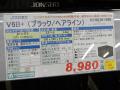 スピーカー風デザインのキューブ型Mini-ITXケース「V6B」シリーズがJONSBOから!