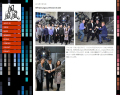 「機動戦士ガンダム」総監督・富野由悠季、1月21日に記者会見を実施! 米ハリウッドとの提携作品について
