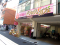 ドラッグストア「AKIBAドラッグ&カフェ」が1月17日に大幅リニューアルオープン! コンビニ、イー...