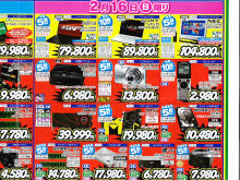 ツクモ秋葉原(本店、eX.、DOS/V、12号店)
