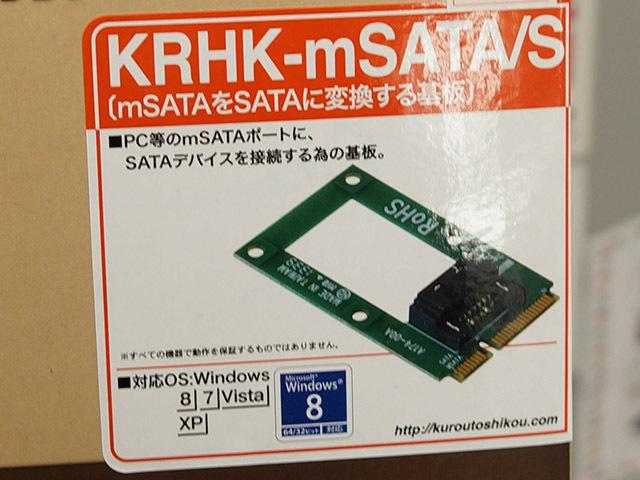 mSATA-SATA変換カード「KRHK-mSATA/S」