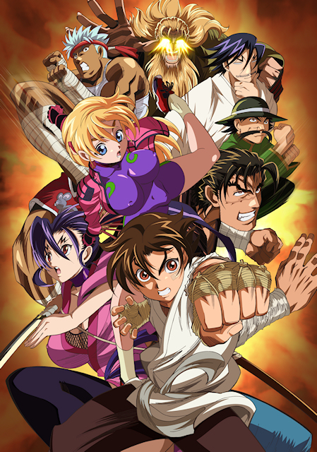 アニメ「史上最強の弟子ケンイチ」、続編OVA「闇の襲撃」のTV放送が決定... OVA「史上最強