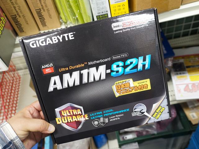 GIGABYTE「GA-AM1M-S2H」