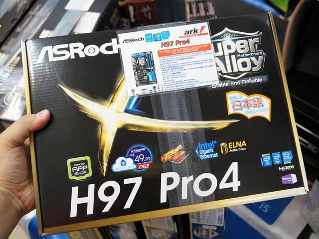 インテル9シリーズマザーボード