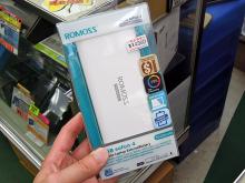 ノートPCも充電できるモバイルバッテリー「sofun4jp」がROMOSSから!