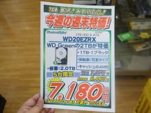 ZOA秋葉原本店