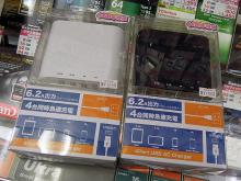 パソコンハウス東映